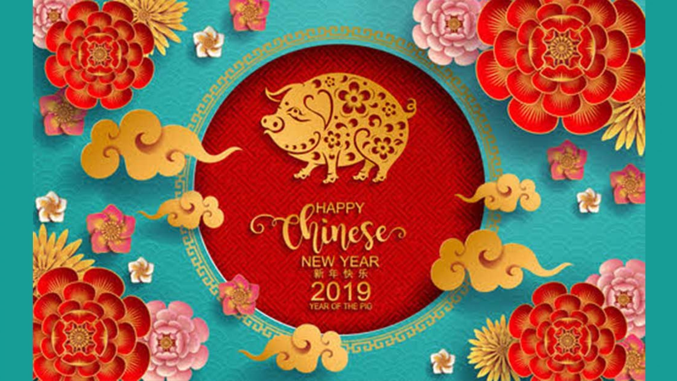Happy New Year of the Earth Pig